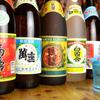 沖縄宮古島酒場 ニーゴ - メイン写真: