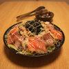 宮戸川 - 料理写真:ちょっと粋な海鮮サラダ