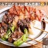 肉バル キングコング - メイン写真:
