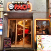 四川・餃子バル PAO2 - メイン写真: