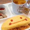 カフェ リリー - 料理写真:ひよこプレート