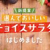 宮崎県日南市 塚田農場 - メイン写真:
