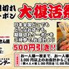 ヤキニクヤ 肉のさん臓 - メイン写真: