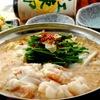 あばら大根 - 料理写真:博多モツ鍋(味噌・醤油・塩 どれも自信あり。まずは味噌から。)
