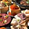横浜 肉処 肉の権之助 - メイン写真: