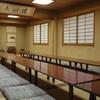 宝亭 - 内観写真:2階のお座敷席