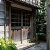 こま田 - メイン写真: