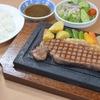 又吉観光農園レストラン - メイン写真: