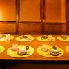 全席完全個室居酒屋 よくばり屋 - メイン写真: