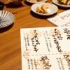 居酒家喜蔵 奈良店 - メイン写真:
