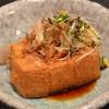 日本酒とお刺身 秋丸 - 料理写真:大人気 自家製厚揚げ