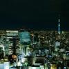 Res arcana Premier  - 外観写真:東京スカイツリーや銀座の夜景を一望