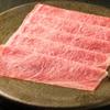 肉匠なか田 - 料理写真: