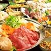 中洲個室居酒屋 柚庵~yuan~ - 料理写真: