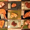 彩鶏どり - メイン写真: