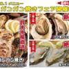 港釧路の炉端焼き 虎や - メイン写真:
