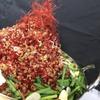 台湾もつ鍋の店 矢場辛山 - 料理写真: