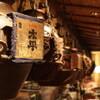沖縄時間 - メイン写真: