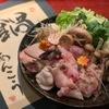 神田新八 - メイン写真: