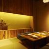 深夜食堂はなれ  - メイン写真: