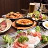 耀 - 料理写真:コースの一例