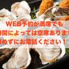 赤坂元気(仮) - メイン写真: