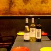 牡蠣&海老バル EAST BLUE - メイン写真:
