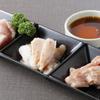 焼肉ぜっと KITAMACHI - 料理写真:ホルモン盛り