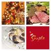 ワッシーズダイニングスープル - 料理写真:クリスマス期間限定コース