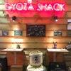 GYOZA SHACK - 外観写真: