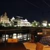 眺河 先斗町~華~ - メイン写真: