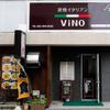 炭焼イタリアン ViNO - メイン写真: