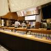 沼津魚がし鮨 - 内観写真:立ち食い処