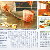 鉄板焼ステーキ世里花 - 料理写真: