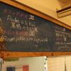 ビストロ 山.海.葉っぱ - メイン写真:
