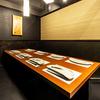 京都 個室 吉ノ兆 - メイン写真: