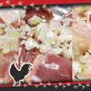 大衆鶏焼肉 鶏とし - メイン写真: