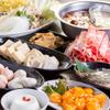 珍味源 - 料理写真:特選火鍋コース
