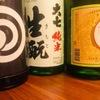 日本酒chintara 燻ト肉 - ドリンク写真: