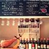 Spain Bar PAPANOEL - メイン写真: