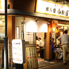 大衆酒場 練馬 春田屋 - メイン写真: