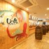 Uo魚 - 内観写真: