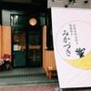 広島お好み焼 鉄板焼き みかづき - メイン写真:
