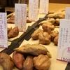 高級芋菓子 しみず - 料理写真: