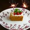 洋食バル 横浜ブギ - メイン写真: