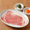 焼肉 PANCHAN - メイン写真: