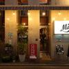 City Dining MACY's - メイン写真:
