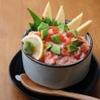 ときすし - 料理写真:メガ盛りサーモン中落ちとアボカドのタルタル丼 1080円