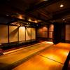個室ダイニング 安久 - メイン写真: