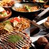 粉もん・鉄板焼 てんてん - 料理写真:最大40名までの宴会も可能。多彩な飲み放題付きコースも提供